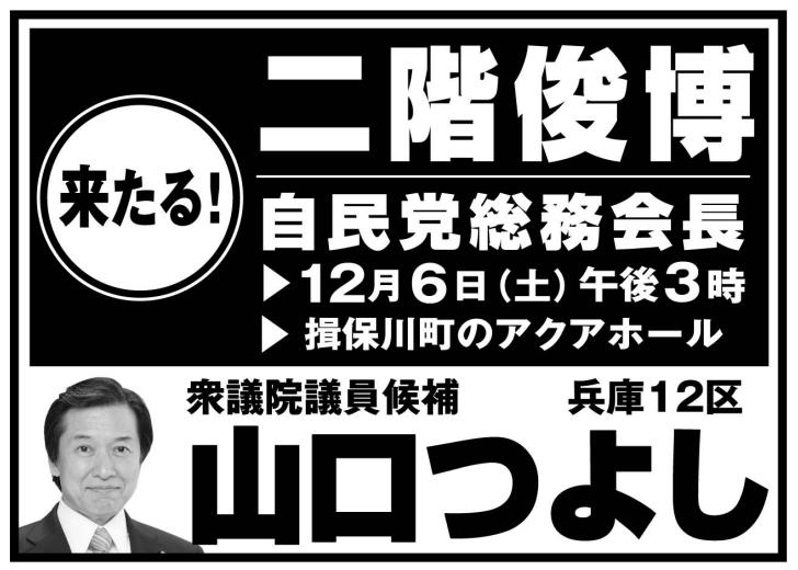 スクリーンショット 2014-12-05 0.27.03